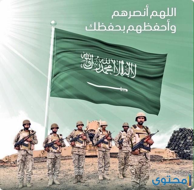 رسالة الى جنود الوطن