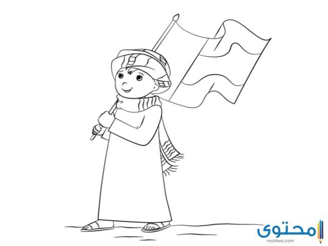 رسومات علم الإمارات