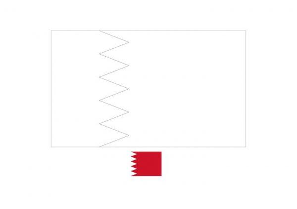 رسومات علم البحرين للتلوين