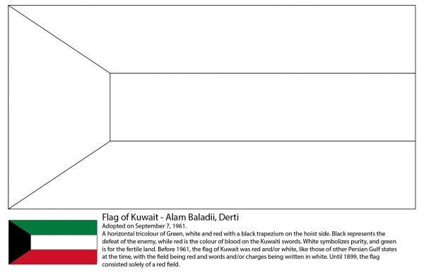 رسومات علم الكويت للتلوين