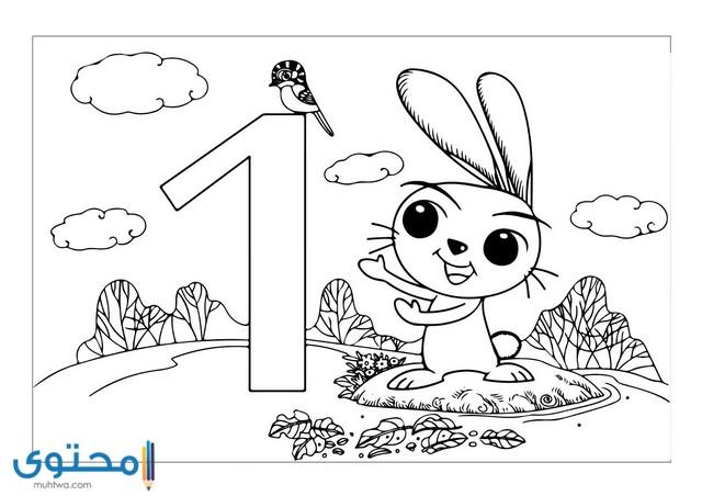 احلى رسومات للتلوين للاطفال