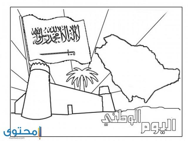 رسومات للتلوين عن اليوم الوطني