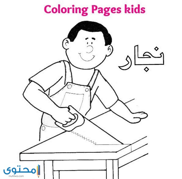 صور رسومات كرتون للتلوين للأطفال 2021 موقع محتوى