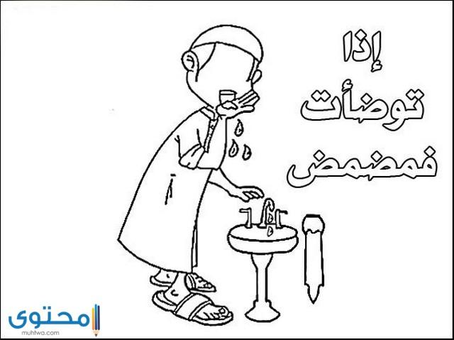 بطاقات اسلامية للتلوين