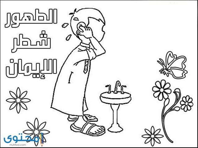 رسومات اسلامية للتلوين