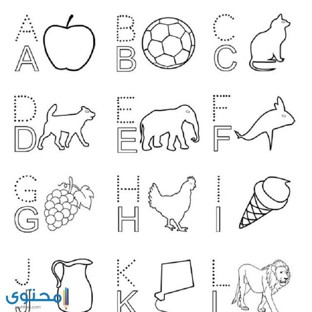 رسومات الحروف الانجليزية للتلوين