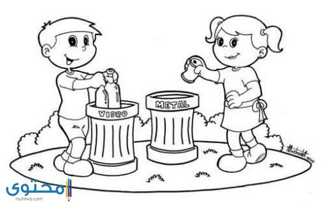 رسومات عن النظافة للتلوين