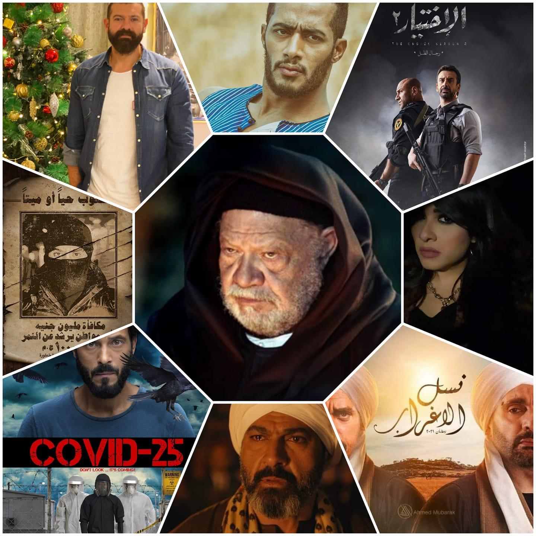 مسلسلات رمضان علي mbc