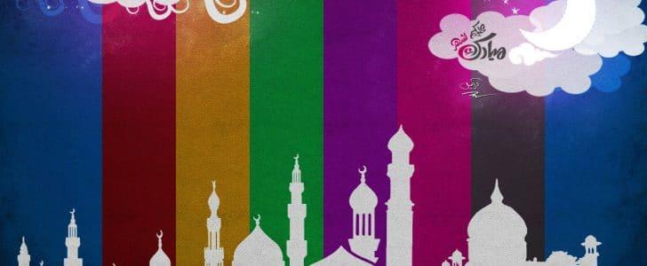 اجمل صور تهنئة بشهر رمضان المبارك 2017/2018