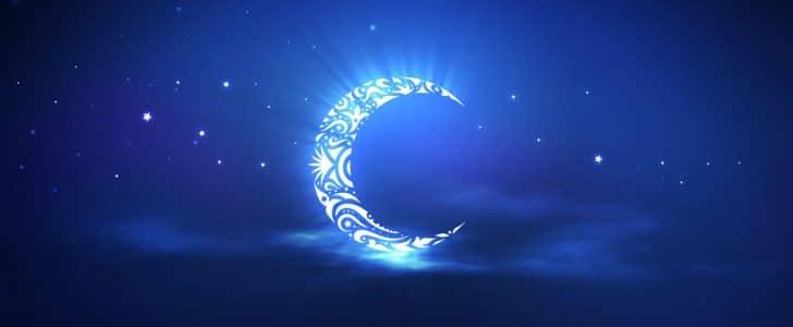 هل شهر رمضان من الاشهر الحرم؟