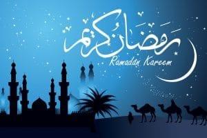 شهر رمضان المبارك وفضائله بالكامل