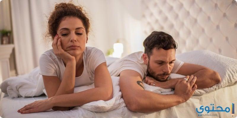 علاج رهاب العلاقات الحميمة