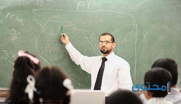 رواتب المعلمين في قطر