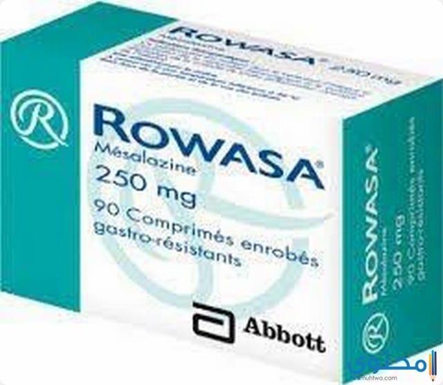 روازا Rowasa لعلاج التهابات القولون التقرحي