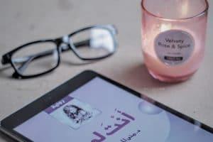 قراءة رواية أنت لي اون لاين كاملة
