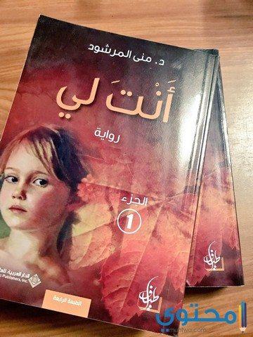 تحميل كتاب العربي