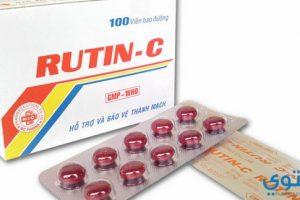 روتين سي لعلاج ضعف الشعيرات الدموية
