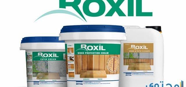 روكسيل Roxil مضاد حيوي واسع المجال