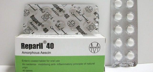 ريباريل Reparil لعلاج الدوالي ومضاد للألتهابات