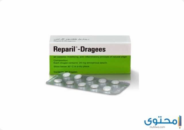 الشكل الصيدلي لدواء ريباريل