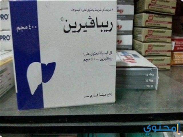 دواعي الإستعمال دواء ريبافيرين