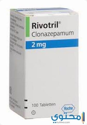 جرعات علاجرفورتريل