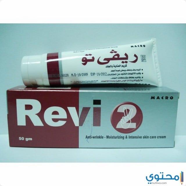 الآثار الجانبية لدواء ريفي تو