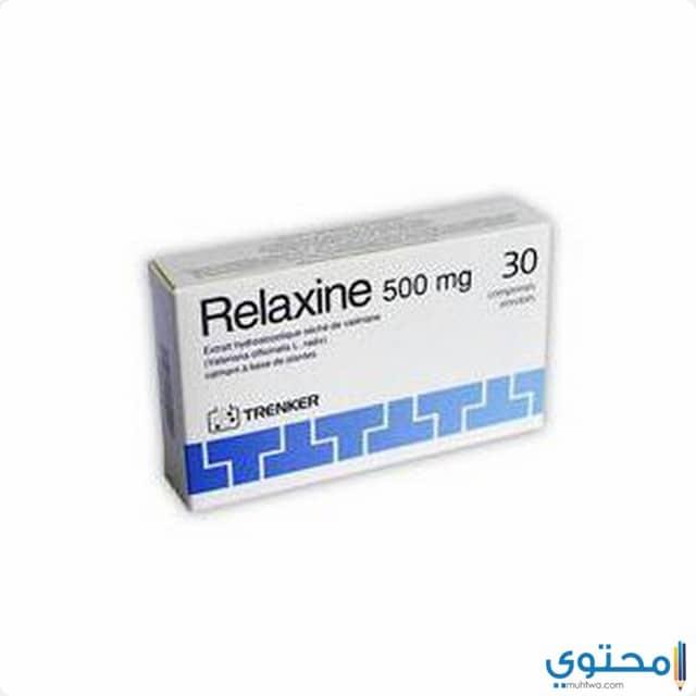 دواعي الإستعمال لدواء ريلاكسين