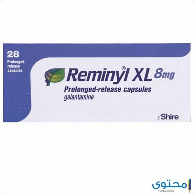 ما هو دواء ريمينيل