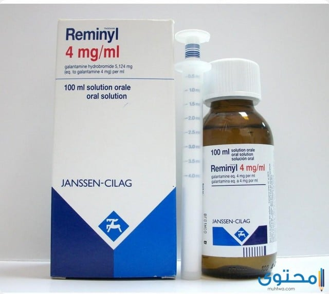 الجرعة المسموح بها دواء ريمينيل