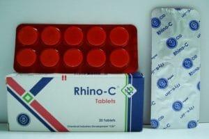 رينو سي Rhino C لعلاج نزلات البرد والإنفلونزا