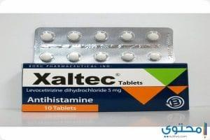 زالتيك Xaltec Tablets لعلاج الحساسية