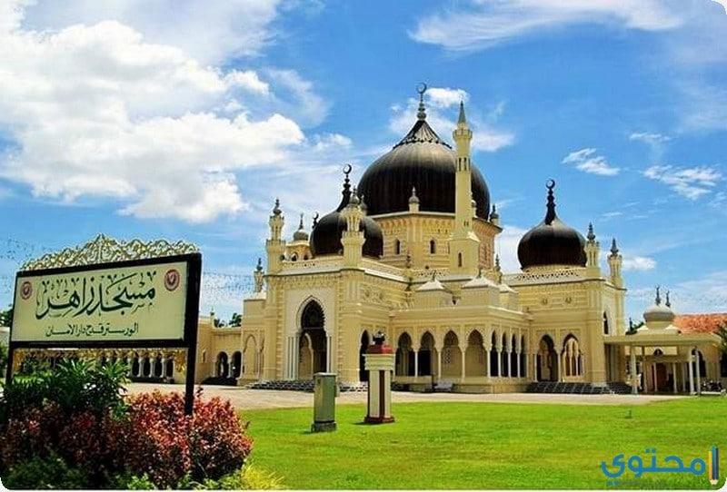 مسجد زاهر آلور سينار
