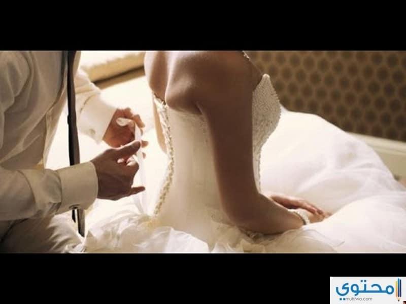 2682f4a8e7bca ماذا يفعل الزوجين في ليلة الدخلة بالتفصيل - موقع محتوى