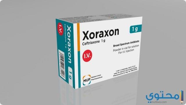 زوراكسون فيال Xoraxon Vial لعلاج العدوى البكتيرية