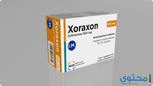 دواعي الاستعمال لدواء زوراكسون فيال