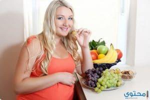 أطعمة زيادة وزن الجنين أثناء فترة الحمل