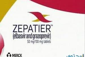 زيباتير لعلاج فيروس سي Zepatier