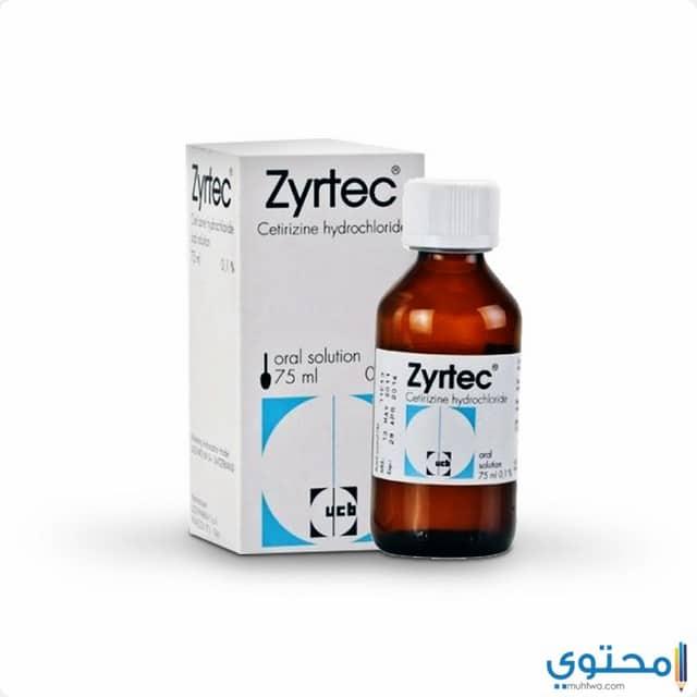 زيرتك Zyrtec دواء لعلاج الحساسية