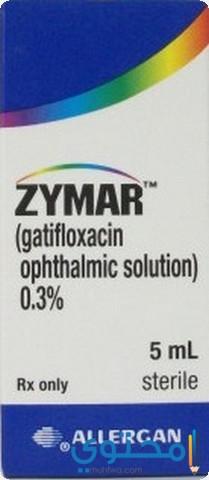 دواعي استعمال زيمار قطرة Zymar