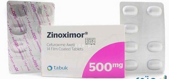 زينوكسيمور Zionximor مضاد حيوي واسع المجال