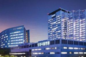 دليل وصور السياحة العلاجية في كوريا