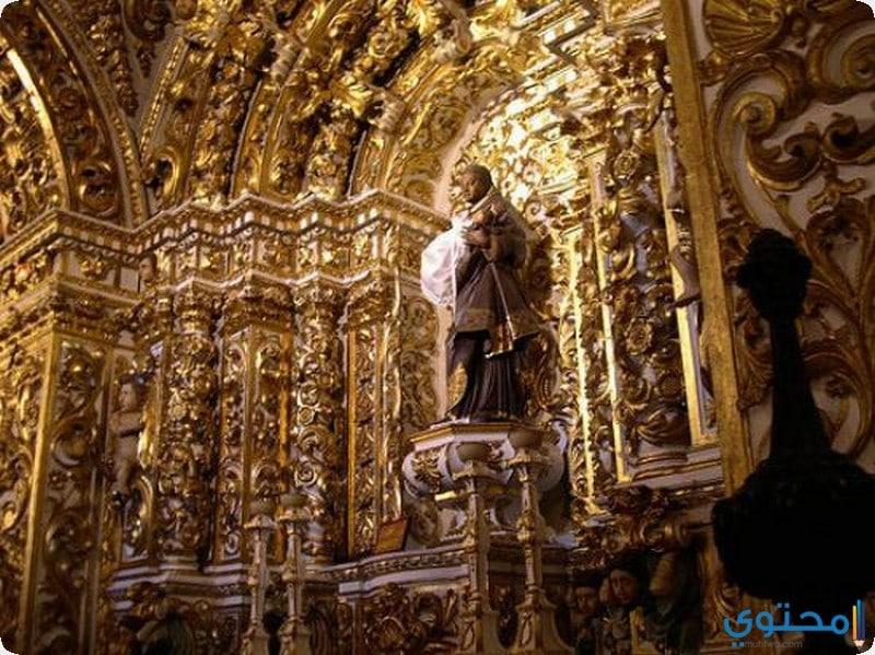 كنيسة ساو فرانسيسكو السلفادور