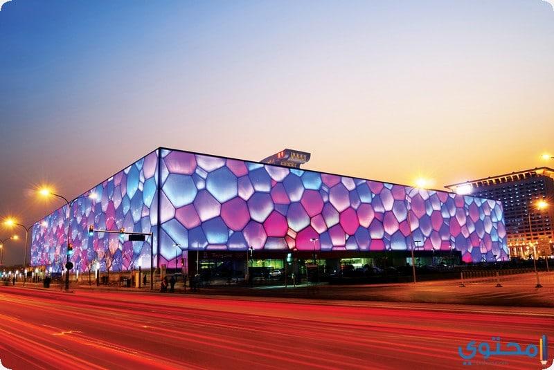 مركز السباحة الوطني ببكين