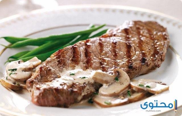 ستيك اللحم بالمشروم