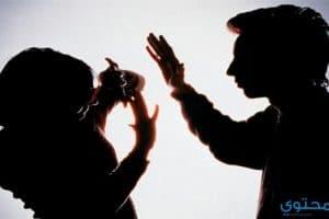 تفاصيل عن فك سحر تفرقة الزوجين ملف كامل