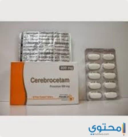 الآثار الجانبية لاستعمال دواء سريبروسيتام
