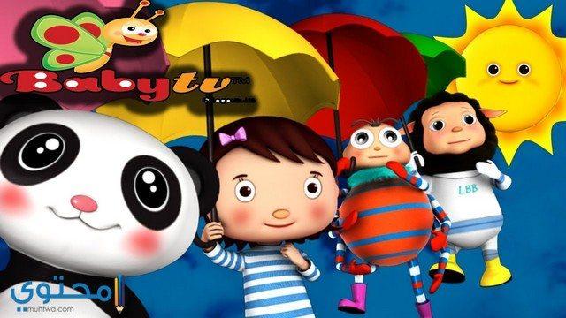 برامج قناة Baby TV