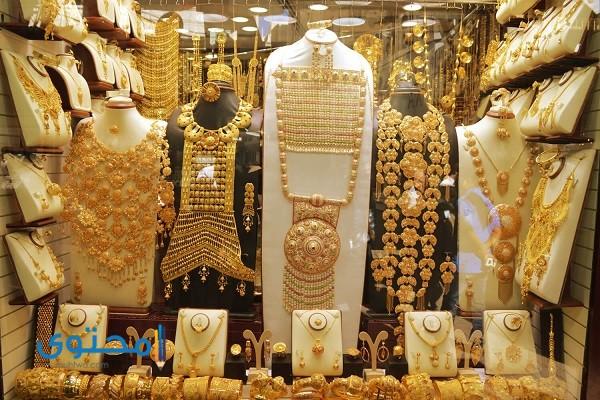 سعر الذهب في الأردن