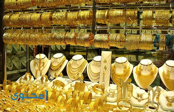سعر الذهب في الجزائر